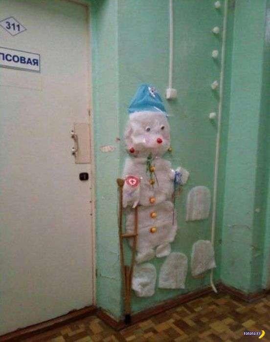 А тем временем в России - 133