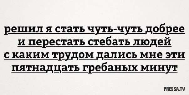 """Новые забавные """"Аткрытки"""" (46 фото)"""