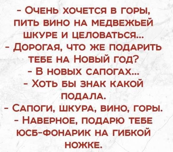 Смешные цитаты для позитивного настроения