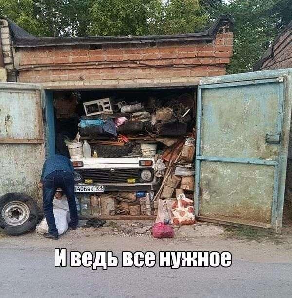 Вечерний выпуск прикольных фото