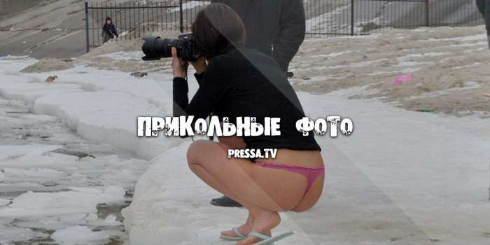 Субботний выпуск прикольных фотографий