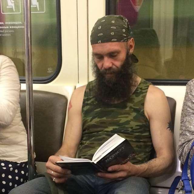 Чудаки из Московского метро