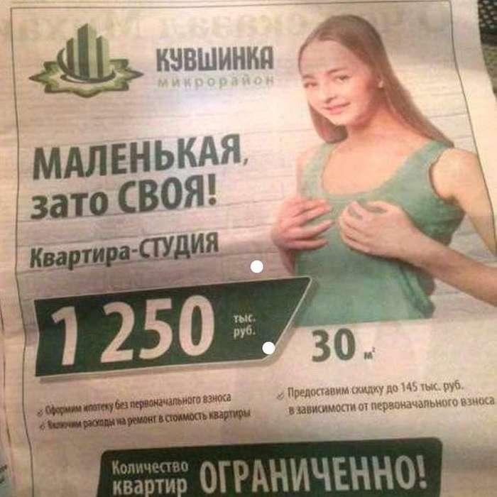 Маразмы отечественного маркетинга