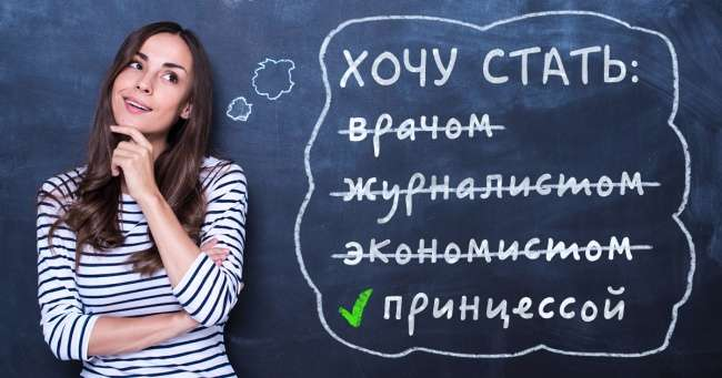 11фраз, которые помогут распознать незрелую личность