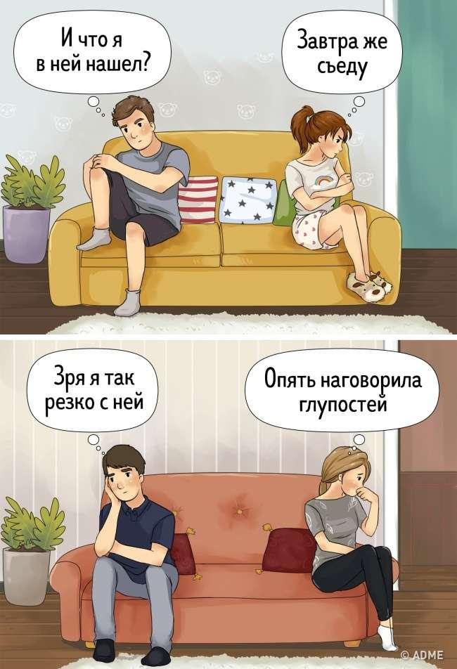Психолог рассказывает, почему поздние браки счастливее ранних