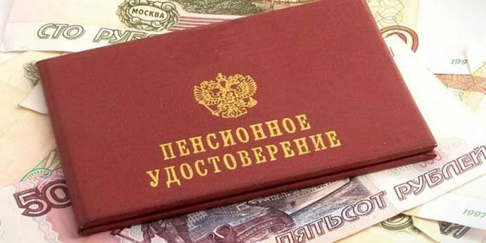 Что изменится в жизни россиян с 1 февраля-3 фото-