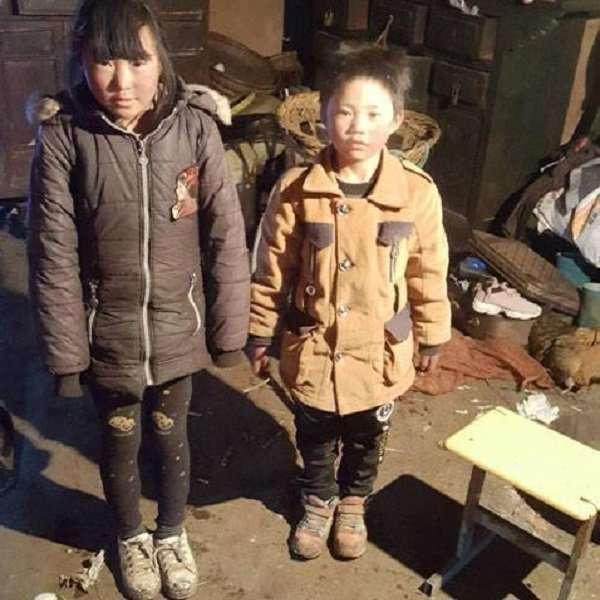 Китайский -Ледяной мальчик--11 фото-