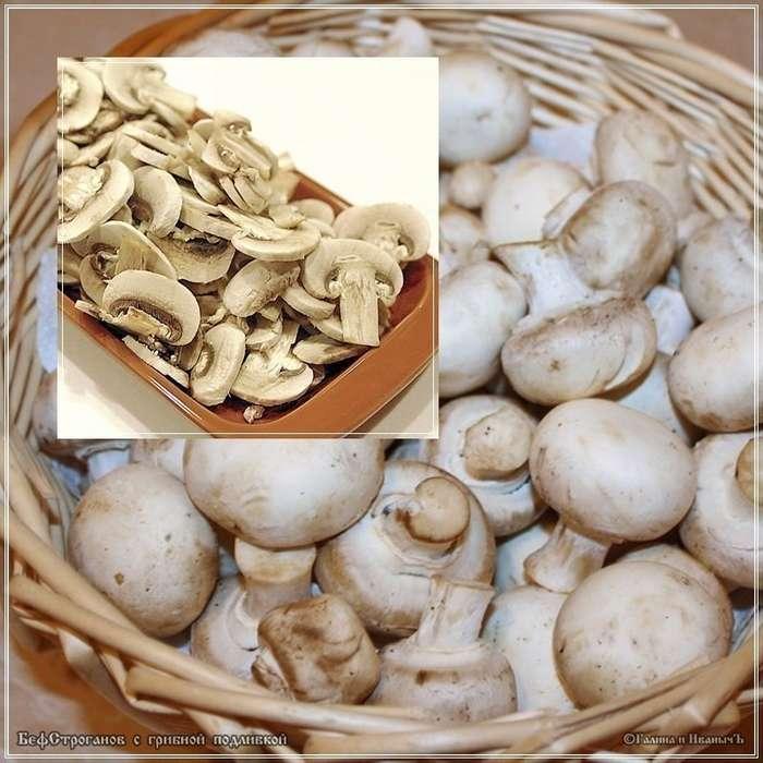 Говядина с грибной подливкой по мотивам бефСтроганова от любимой-28 фото-