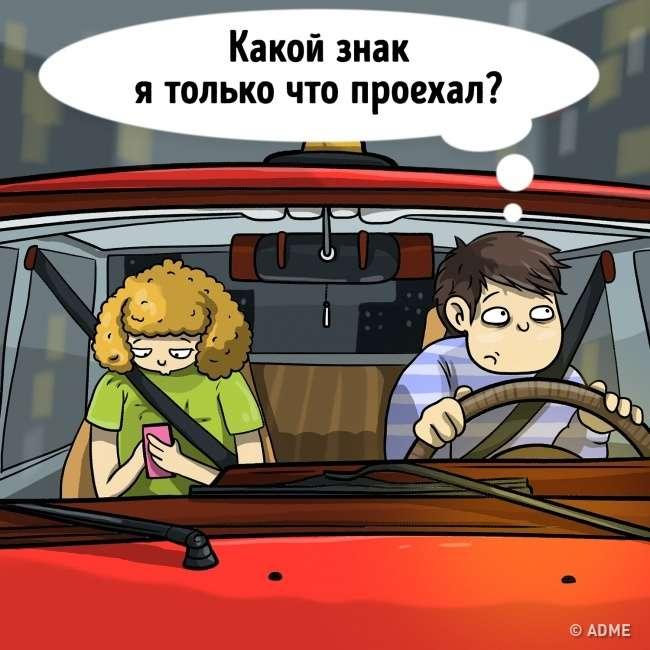 5признаков усталости водителя, игнорирование которых может стоить жизни