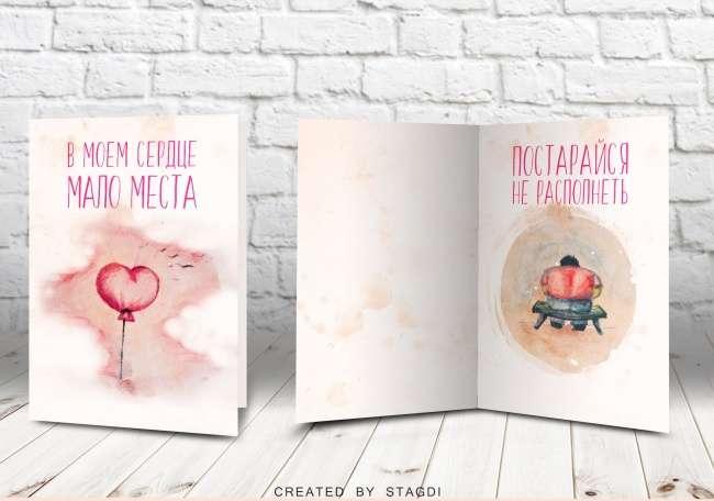 12-отвратительных- валентинок для тех, кто сыт погорло ванильными подарками