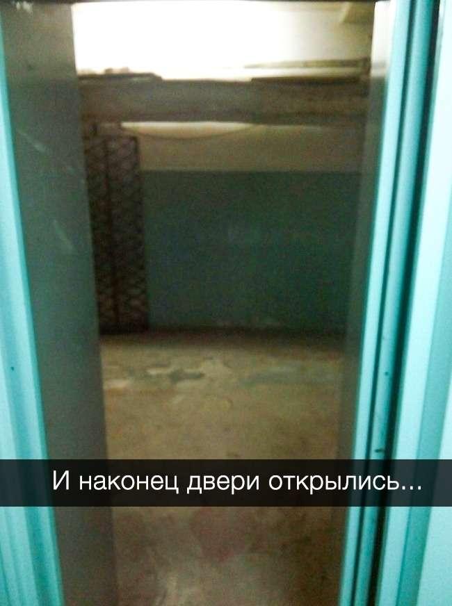 Парень нажал накнопку лифта иоказался вместе изфильмов ужасов, изкоторого нечаял выбраться