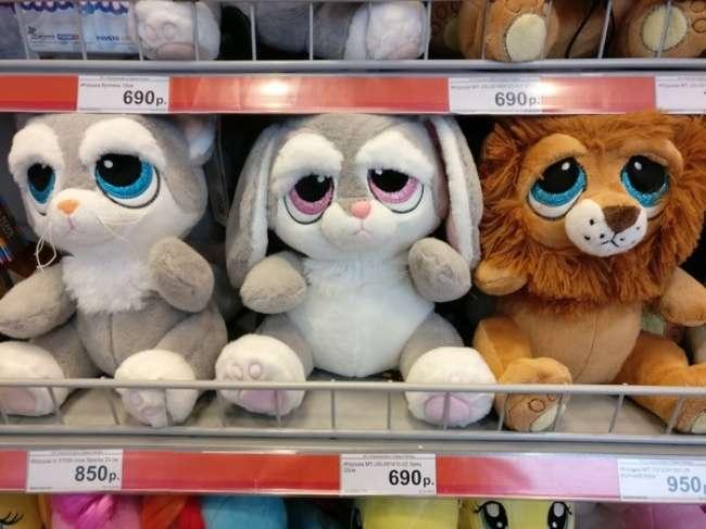 24странные игрушки, кпроизводителям которых унас осталось слишком много вопросов