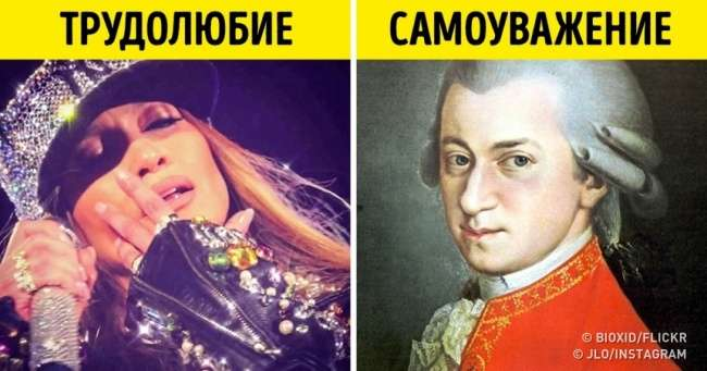 Музыкальный вкус может рассказать весьма неожиданные вещи овашем характере