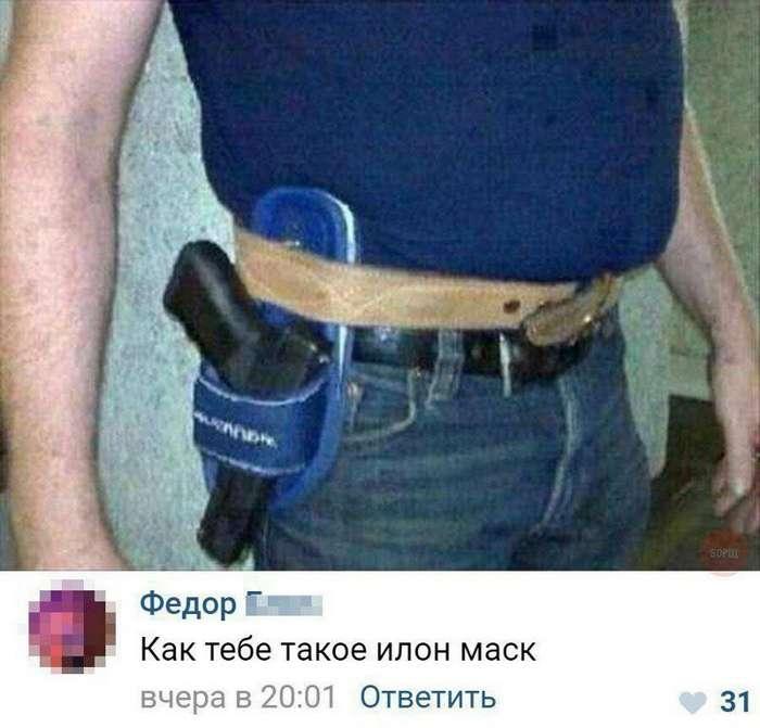 Как тебе такое, Илон Маск?-34 фото-