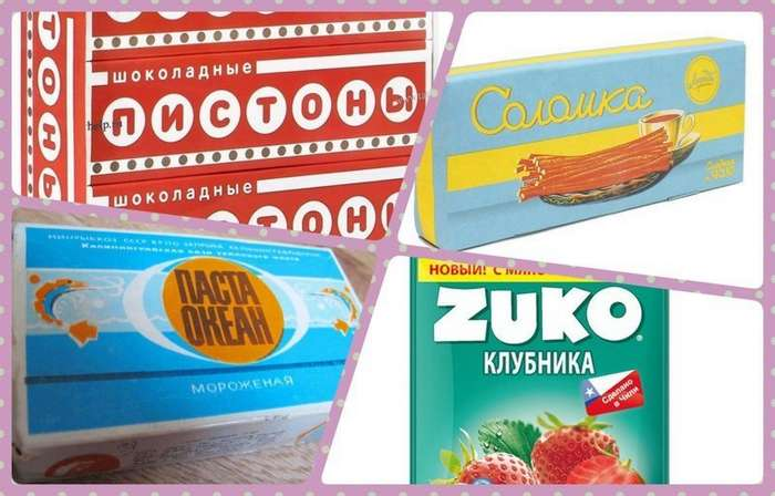Незабываемые продукты из 90-х, вкус которых мы запомнили навсегда-16 фото-
