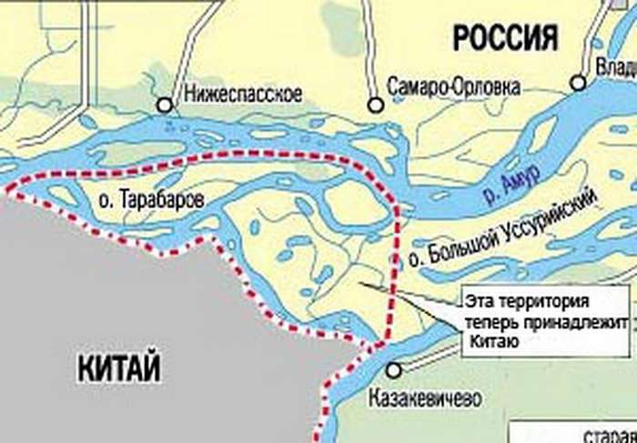 Россия - щедрая душа или как наши предки территории профукали-31 фото-