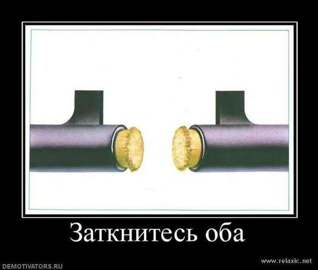 Демотиваторов пост-40 фото-