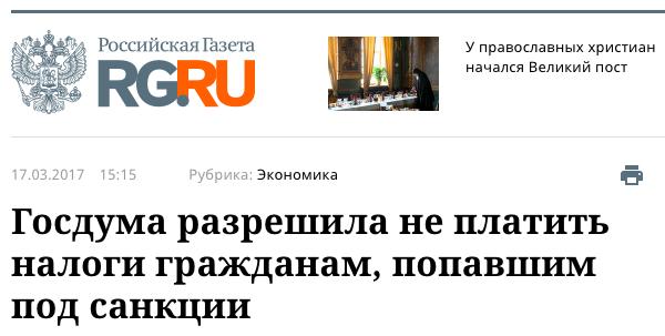 Госдума отклонила законопроекты, которые могли бы помешать депутатам жить в кайф-10 фото-