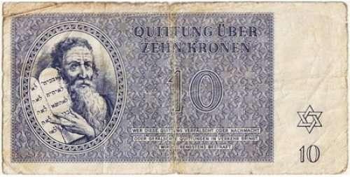 10 самых нереальных банкнот мира-11 фото-