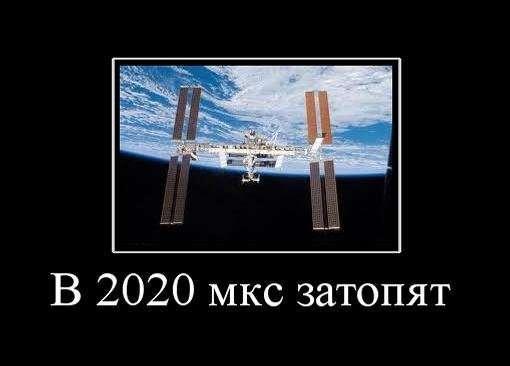 Ушедшая в ИСТОРИЮ СТРАНА: История космической станции -Мир--15 фото-