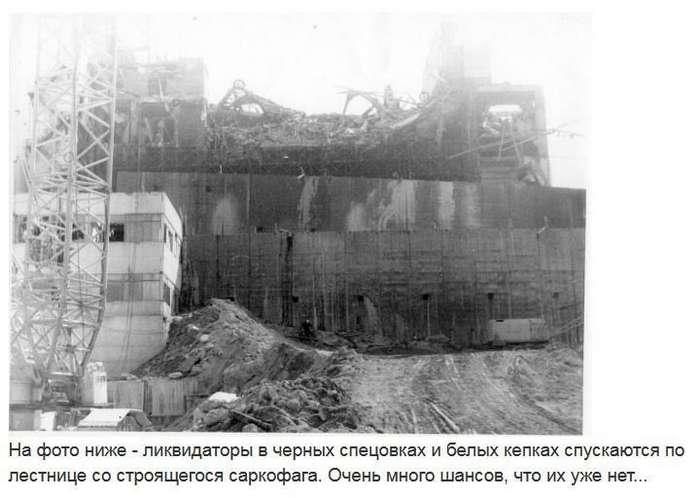 Чернобыль тогда и сейчас - глазами Александра Странника-10 фото-
