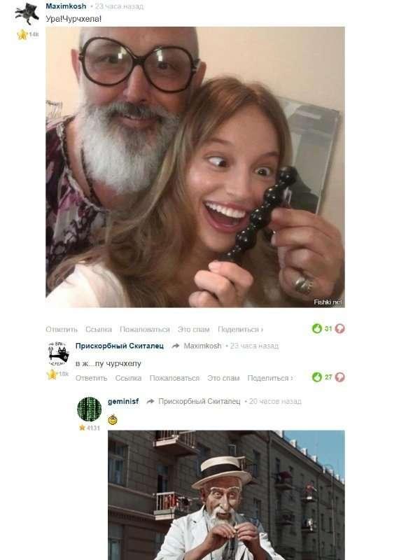 Смешные комментарии из социальных сетей-40 фото-