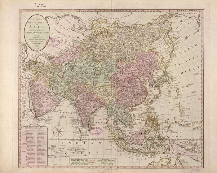 Картографический экскурс: как расширялись азиатские владения России-16 фото-