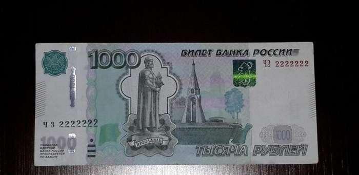 Срочно проверяйте ваши старые заначки - деноминированные рубли стоят кучу денег-20 фото + 1 видео-