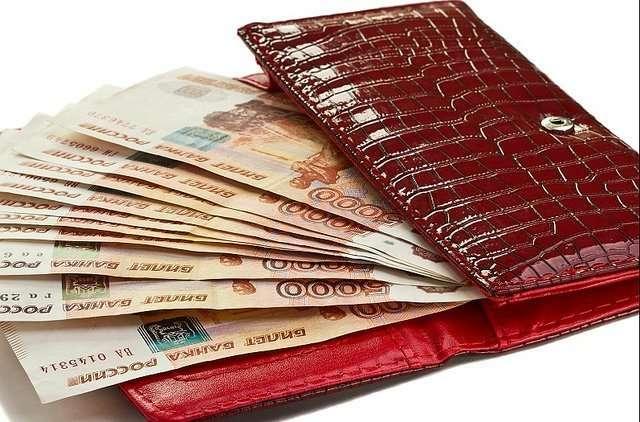 Сколько денег вам нужно для счастья?-3 фото-