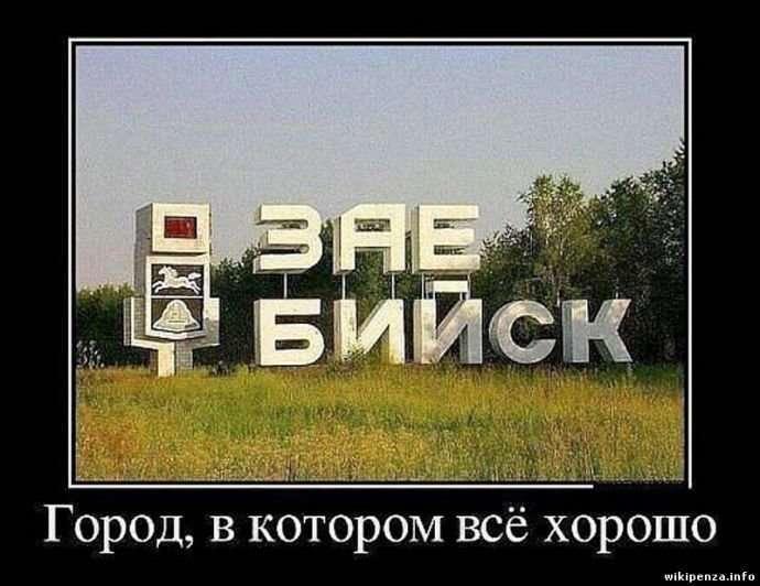 Утренняя подборка приколов-39 фото-