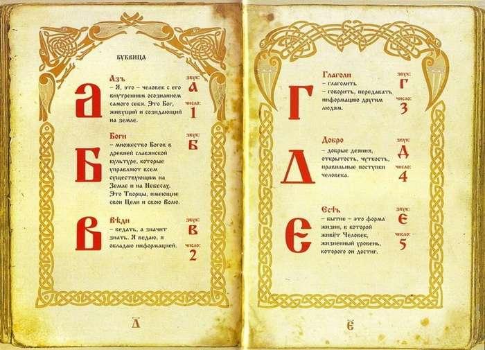 Буквы-труженики и буквы-тунеядцы-3 фото-