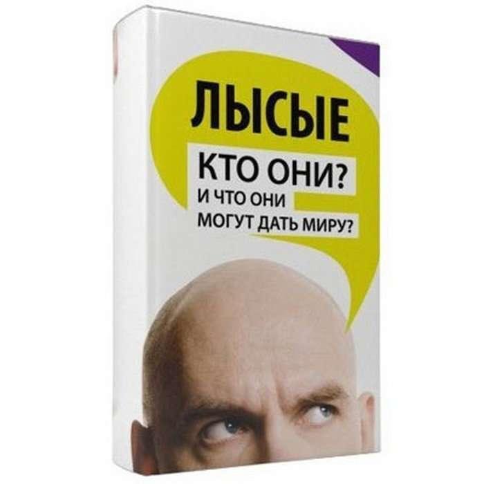 Cмешные книги-7 фото-