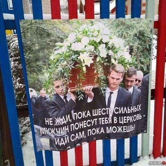 Пост о кладбищенском юморе, одобренный самим Анубисом-23 фото-