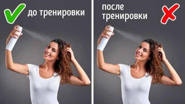 Стилисты советуют учитывать 9правил, чтобы волосы оставались чистыми иобъемными дольше