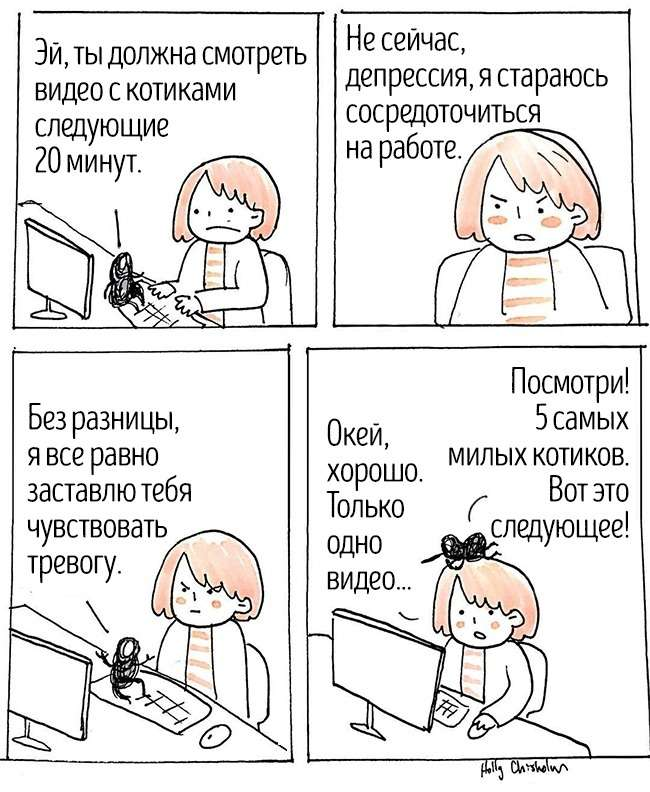 Девушка начала рисовать комиксы, чтобы победить депрессию, авитоге помогла многим людям