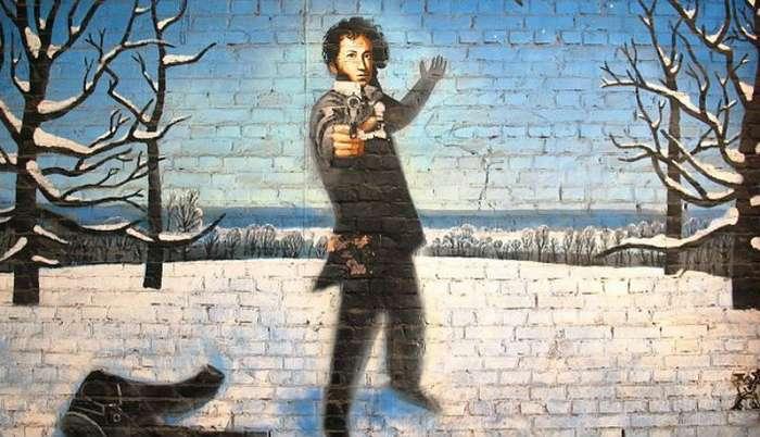 История дуэлей Александра Пушкина