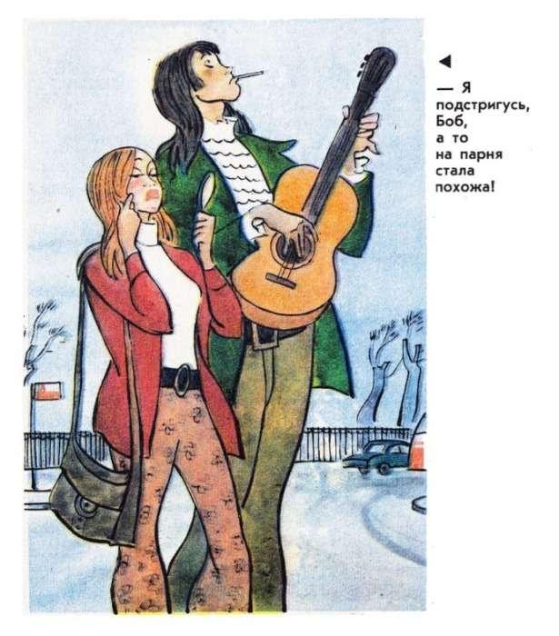 Подборка карикатур, высмеивающих советских «стиляг»