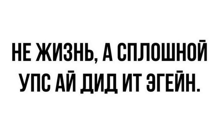 Субботние прикольные картинки 10.02.18