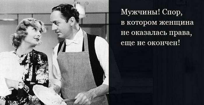 Одесские анекдоты про настоящих женщин