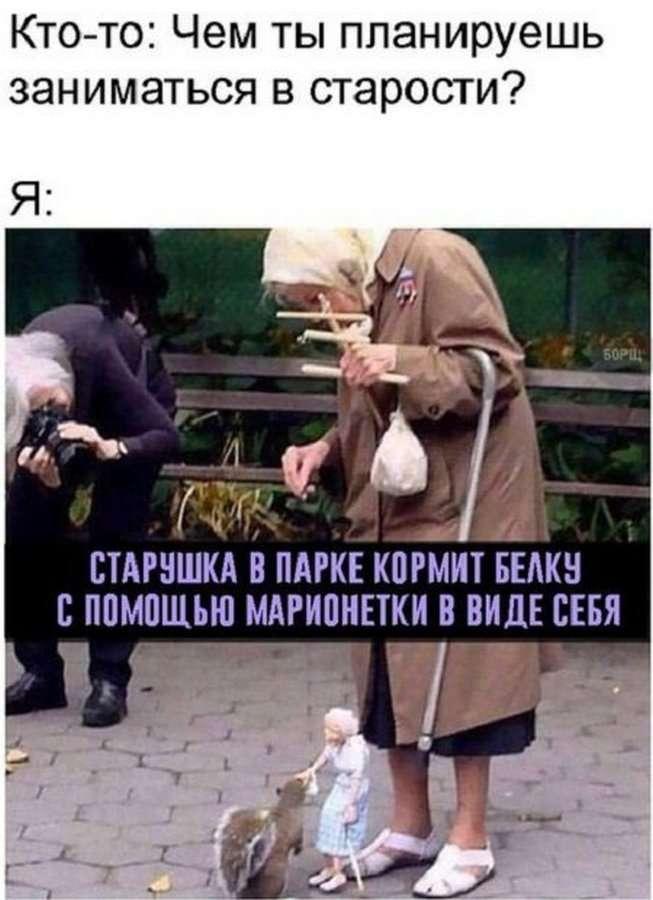Прикольные фото и забавные картинки 15.02.18