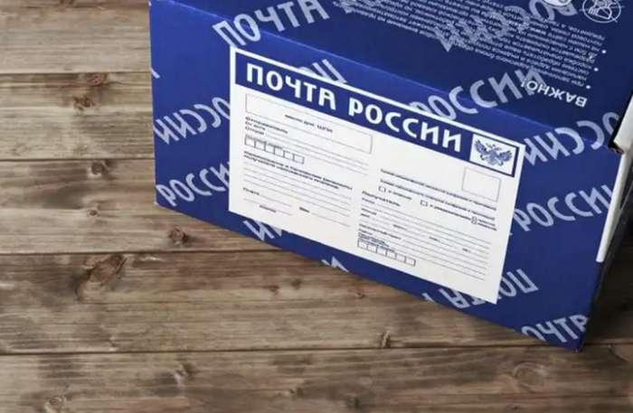6 сотрудников &171;Почты России&187; задержаны за воровство содержимого посылок
