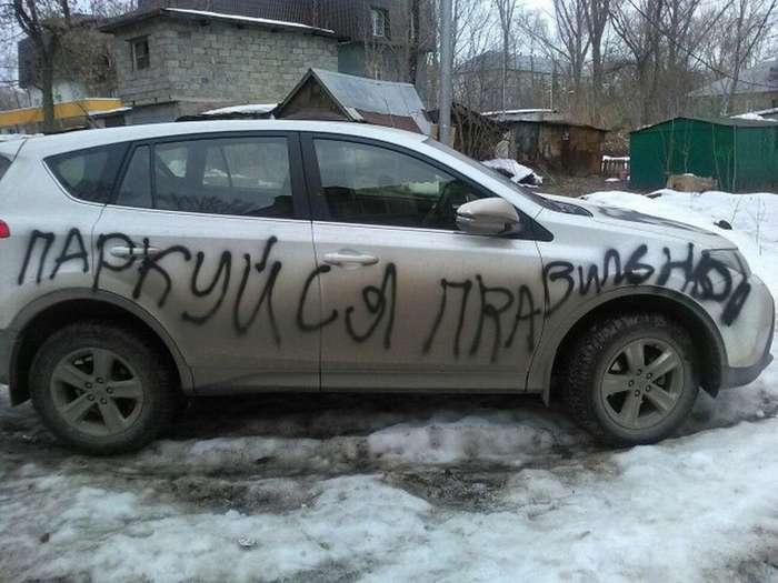 Народные мстители или штраф за неправильную парковку