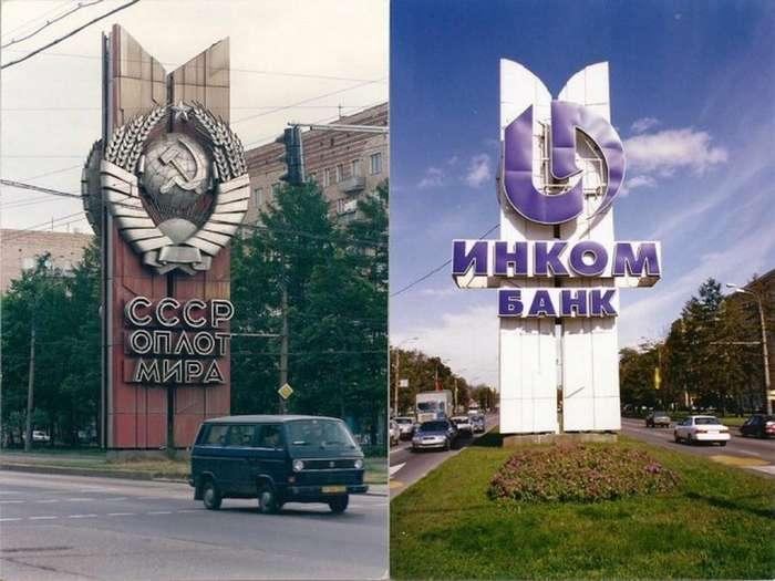 Чтобы помнили : Период распада атмосфера конца 80-х и 90-х годов (100 фото)