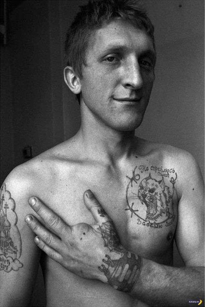 Татуировки на зависть - 100 - Тюремные