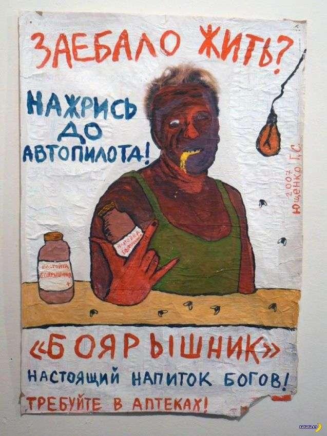 Трэш и угар от Григория Ющенко