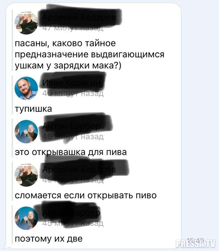 Скриншоты прикольных комментариев