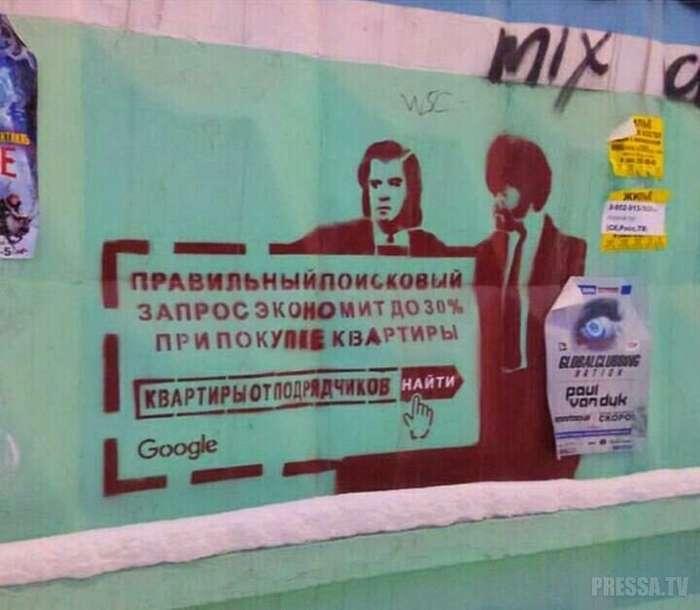 Маразмы отечественного маркетинга и рекламы