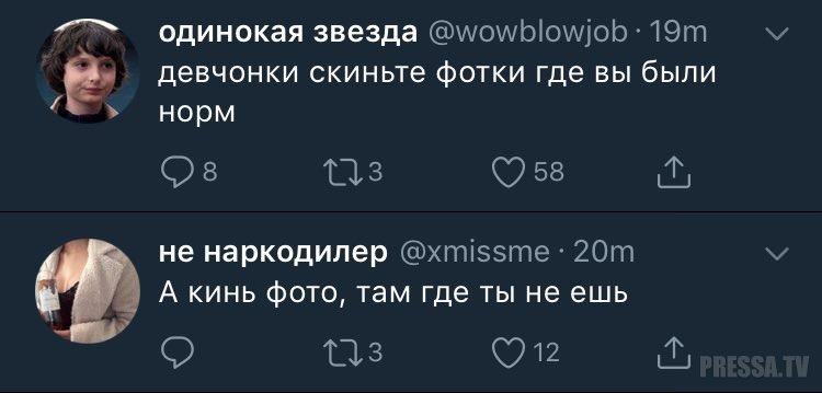 Скрины смешных твитов и комментариев
