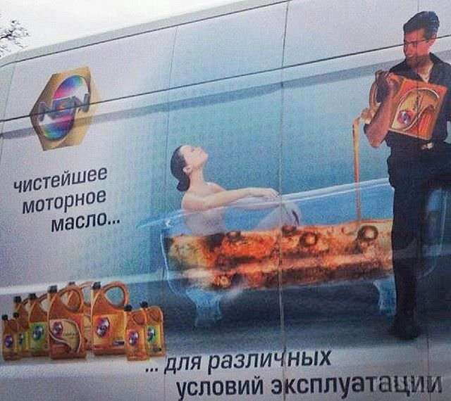 Маразмы маркетинга и рекламы