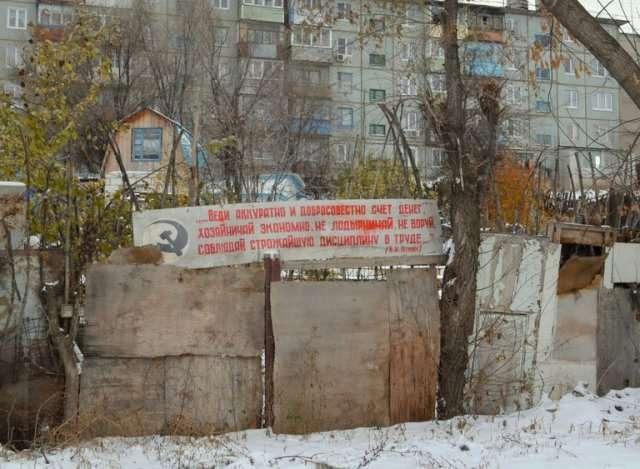 С любовью из России (60 маразмов)